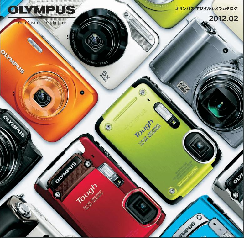 2012年 オリンパスデジタルカメラカタログ