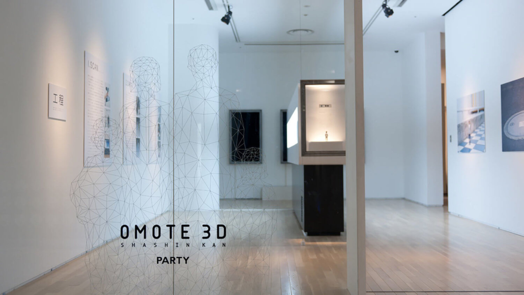OMOTE 3D SHASHIN KAN