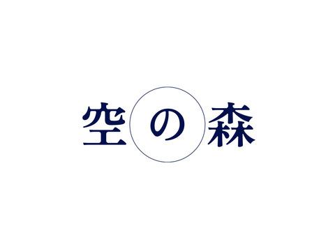 soranomori_02