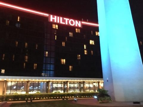 travel-newyork-chicago-hilton